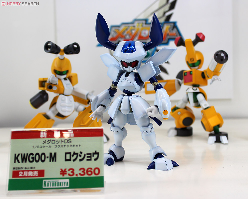 KWG00-M Rokusho (Plastic model) Other picture2