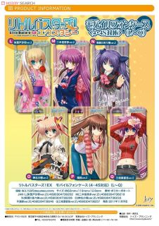 Little Busters Natsume Rin Girl Pose Leather Passport Holder Cover Case Travel One Pocket