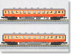 < Local-Sen > Series Kiha20 (Orange) (2-Car Set) (Model Train)
