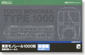 Tokyo Monorail Type 1000 (Display model) New Color Car & Track Set (6-Car Set) (Pre-Colored Kit) (Model Train)