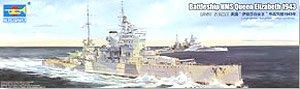 イギリス海軍戦艦 HWS クイーン・エリザベス (プラモデル)