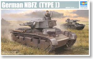 ドイツ軍 `ノイバウファールツォイク` 1号車 (プラモデル)