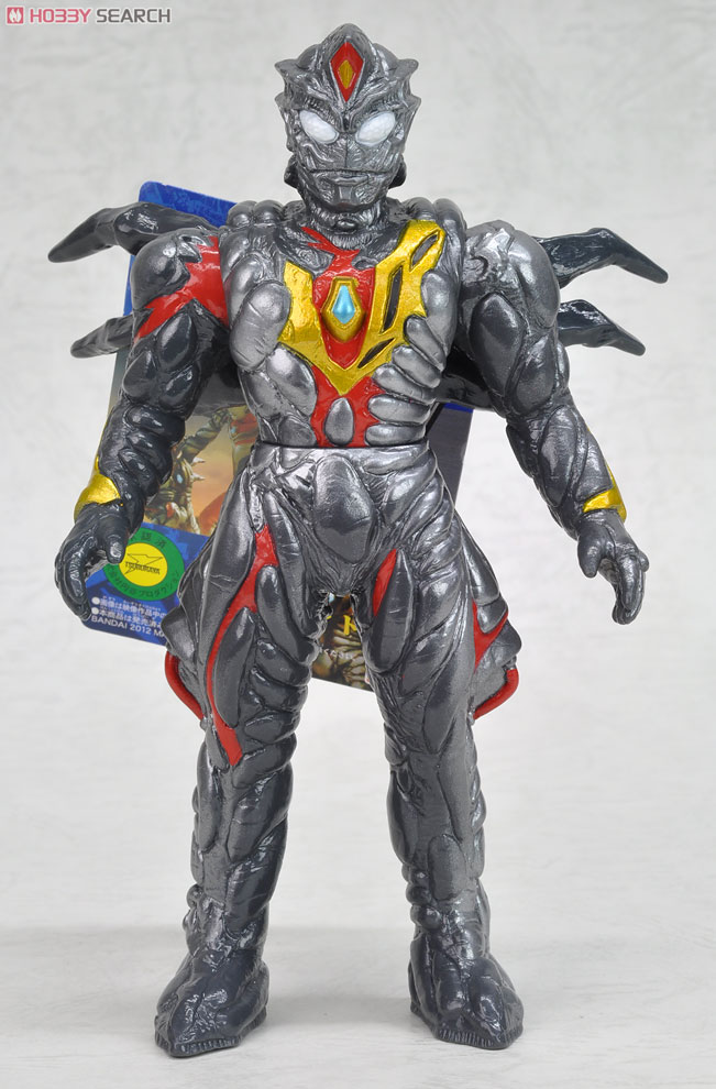 Ultra Monster Series Zerganoid (Completed) Item picture1