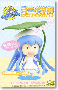 Mini Squid Girl Trading Figures 9 pieces (PVC Figure)