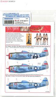 "No Hands/"" /""Eight Nifties/"" Kits World 148064-1:48 P-47D Thunderbolt /""Look"