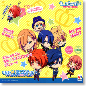 Chara Fortune Series Uta no Prince-sama: Maji Love 1000% Fortune 18 pieces (PVC Figure)