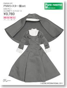 PNM Nun`s Robe Set (Gray) (Fashion Doll)