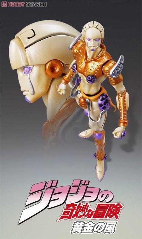 Super Figure Action [JoJo`s Bizarre Adventure] Part V 38.Gold Experience (Hirohiko Araki Specify Color) (PVC Figure) Item picture5