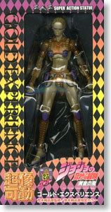 Super Figure Action [JoJo`s Bizarre Adventure] Part V 38.Gold Experience (Hirohiko Araki Specify Color) (PVC Figure) Package1