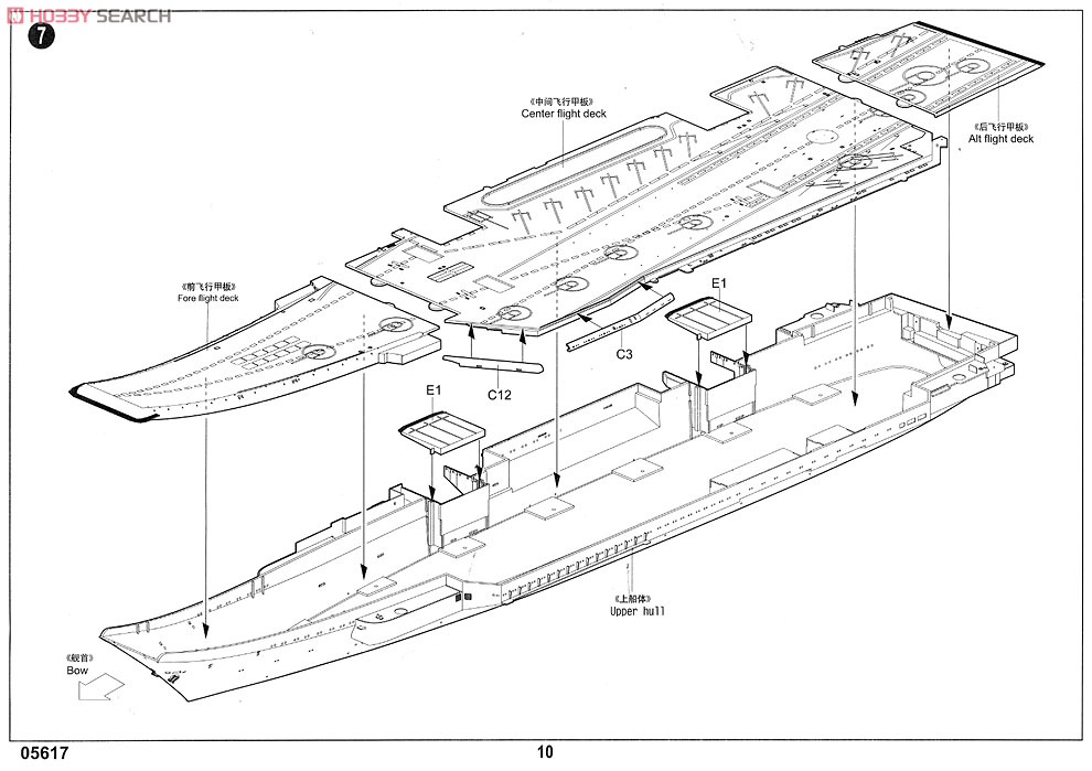 us navy aircraft carrier size