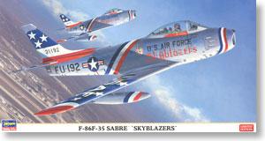 F-86F-35 セイバー `スカイブレイザーズ` (プラモデル)