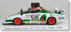 ランチア ストラトス ターボ Gr.5 1977年ジロ・デ・イタリア #539 ドライバー:S.Munari/Sodano (ミニカー) 通販 - ホビーサーチ ミニカー