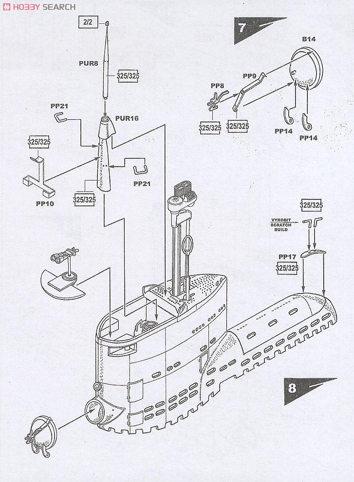 U Boat Type Xxiii Plastic Model Images List