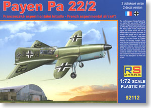 Pa 22/2 (Plastic model) - HobbySearch Military Model Store