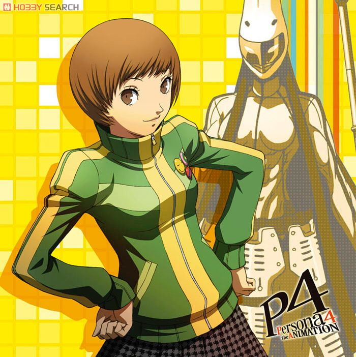 Persona 4 Cushion Cover Satonaka Chie (Anime Toy) Item ...