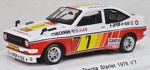 トヨタ TOM`Sスターレット 1978 富士マイナーツーリング #7 ドライバー:星野 薫 (ミニカー)