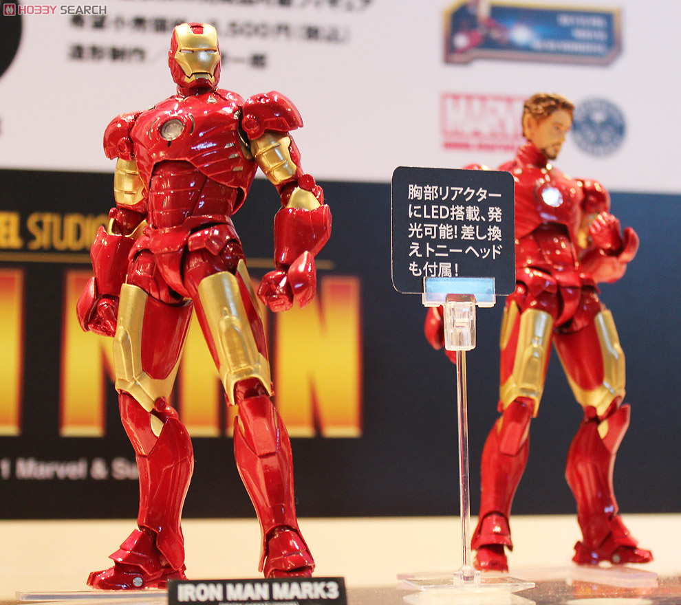 [close] SCI-FI Revoltech Series No.036 Iron Man Mark.3 Other picture6