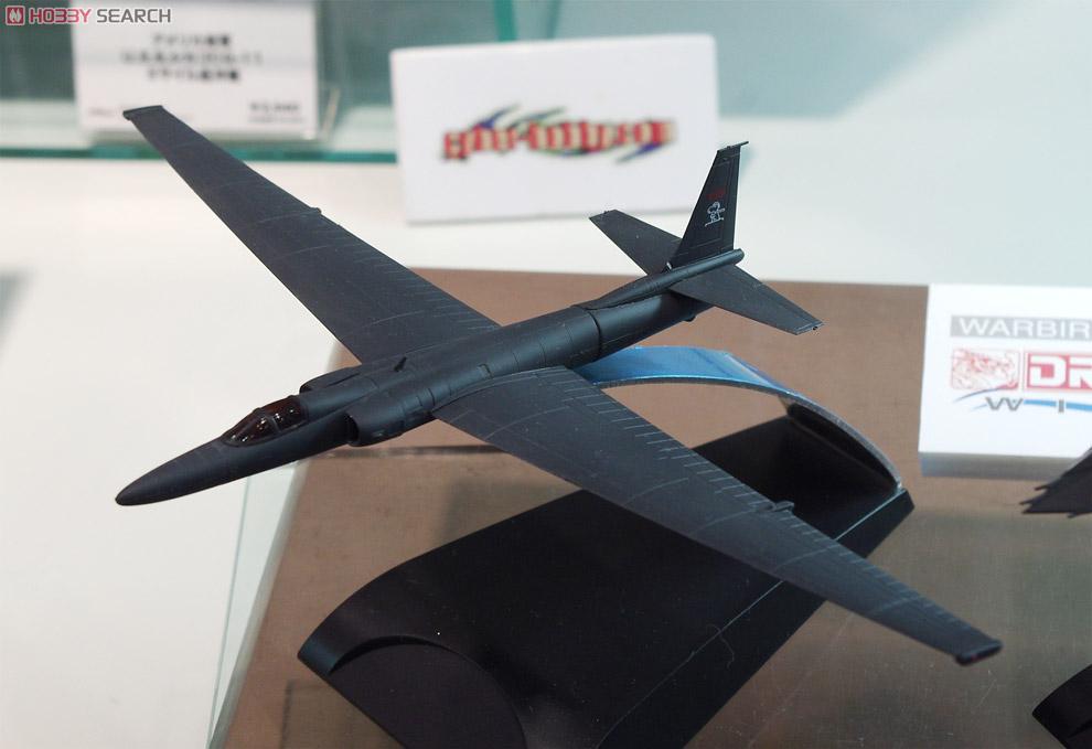 アメリカ空軍 U-2R `ドラゴンレディ` 第9偵察航空団