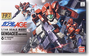 Genoace II (HG) (Gundam Model Kits)
