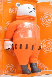New Megahouse One Piece STUFFED Collection feat P.O.P Bepo JAPAN