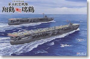 第五航空戦隊 翔鶴・瑞鶴セット (プラモデル)