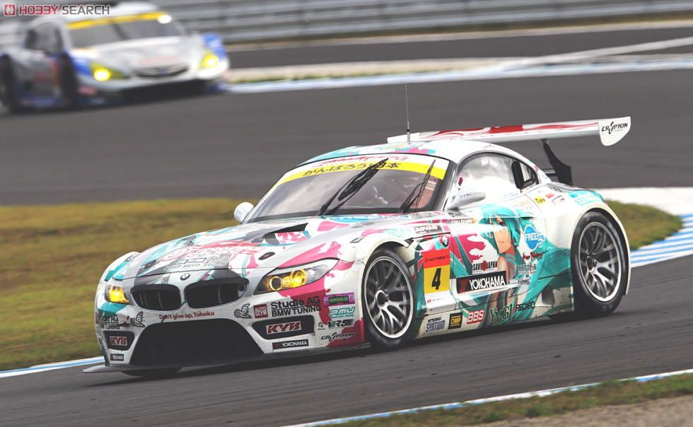 Hatsune Miku Good Smile Bmw Rd8 Motegi Bmw Z4 Gt3 Model