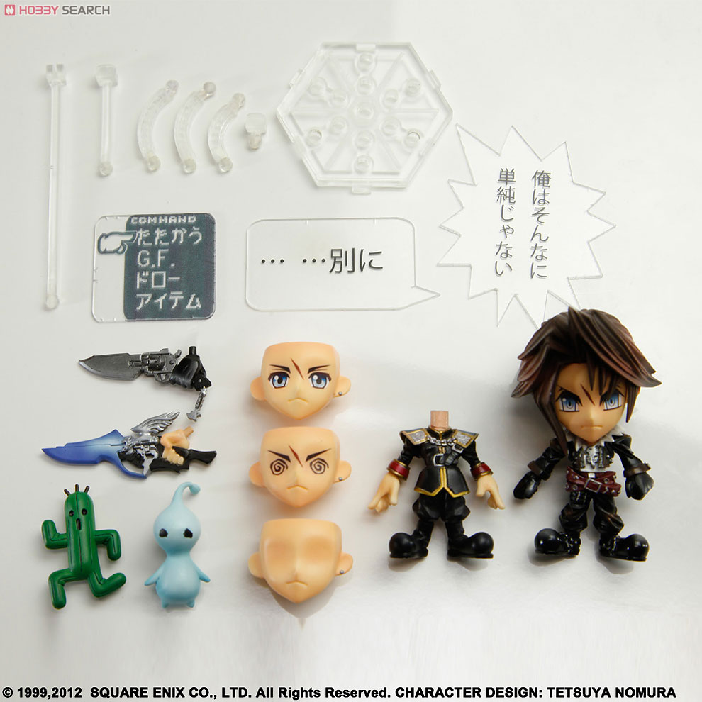 Trading Arts Kai mini Squall (PVC Figure) Item picture5