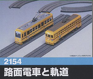 Tram Car (Toden Type 6000, Type 7000 2-Car Each) and Track for Street (Dummy) (Unassembled Kit) (Model Train)