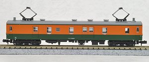 Kumoyuni 74-0 Shonan Color (Model Train)