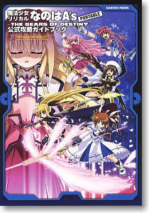 Magical Girl Lyrical Nanoha A`s Portable -The Gears of Destiny- Official Strategy Guide Book (Art Book)