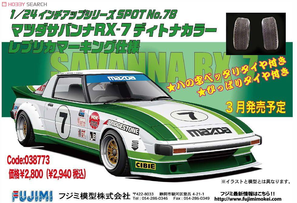 Mazda Savanna RX-7 SA22C Racing Daytona Color (Model Car) Other ...