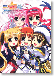 Magical Girl Lyrical Nanoha A`s Portable -The Gears of Destiny- Official Visual Book (Art Book)