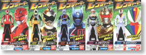 Legend Sentai Series Ranger Key 10 pieces (Shokugan)