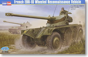 French Army EBR-10 Wheeled Armored Vehicle (Plastic model)