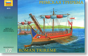 Roma Trireme (Galley) (Plastic model)