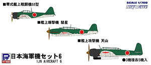 IJN Aircraft Set 6 (Plastic model)
