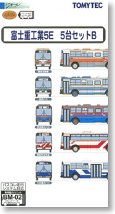 The Bus Collection Fuji Heavy Industries 5E (5-Car Set) B (Model Train)