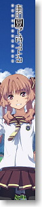 Waiting in the Summer Mofumofu Muffler Towel Remon (Anime Toy)