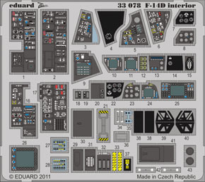 F-14D interior S. A. Color Zoom (w/Adhesive) (Plastic model)