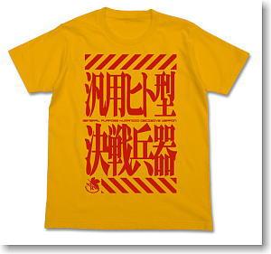 ヱヴァンゲリヲン新劇場版 汎用ヒト型決戦兵器Tシャツ GOLD S (キャラクターグッズ)
