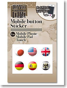 Flags of the World Mobile Button Sticker A (Anime Toy)