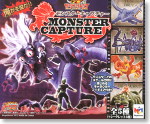 GatuGatu Tiriko Monster Capture 6pieces (Completed)