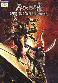 Asura`s Wrath Official Complete Works (Art Book)