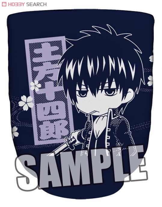 [Gintama] Cup Ver.2 [Hijikata Toshiro] (Anime Toy) Item picture1