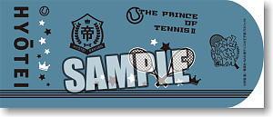 「新テニスの王子様」 和風ブックカバー 「氷帝」 (キャラクターグッズ)