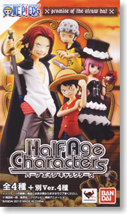 Half Age Characters ワンピース promise of the straw hat 8個セット (フィギュア)