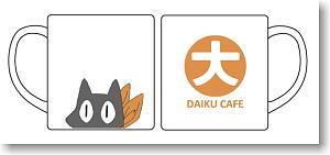 Nichijou Nichijou Daiku Cafe Mug Cup (Anime Toy)