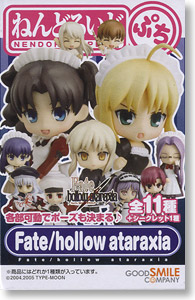 Nendoroid Petite : Fate/hollow ataraxia 12 Pieces (PVC Figure)