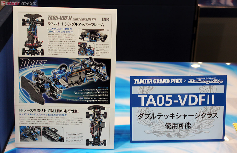 Ta05 Vdf 2 : Ta vdf ii drift chassis kit limited edition rc model