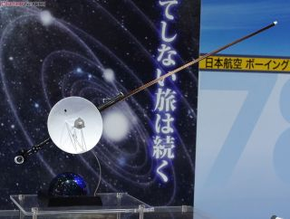 Hasegawa Japan Unmanned Space Probe Voyager Plastic model